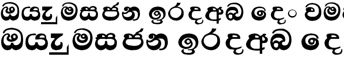 CPS 7 Sinhala Font