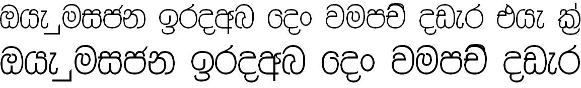 CPS 12 Sinhala Font