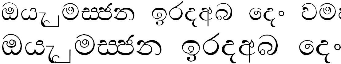 CPS 13 Sinhala Font