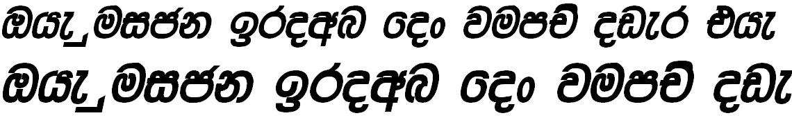 CPS 16 Sinhala Font