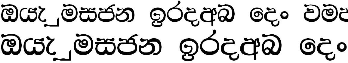 CPS 23 Sinhala Font