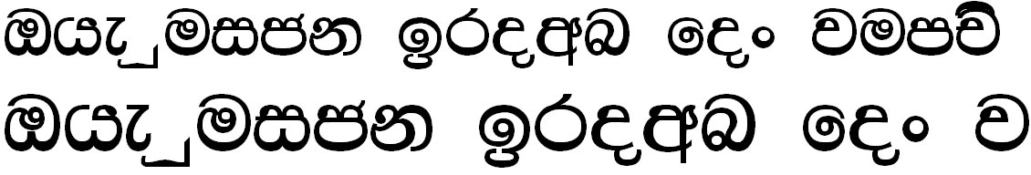 CPS 24 Sinhala Font