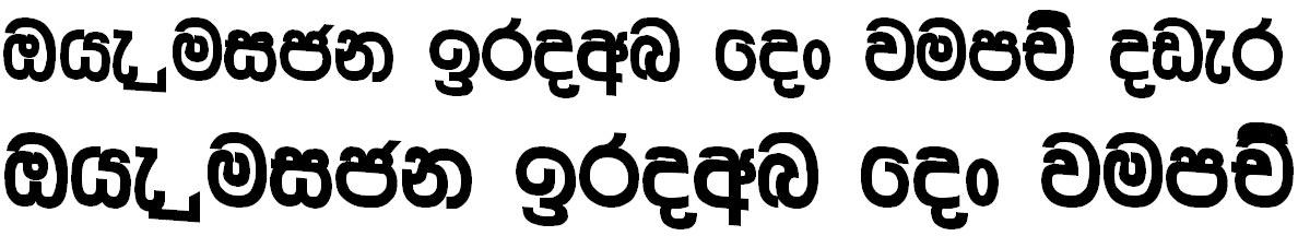 CPS 25 Sinhala Font