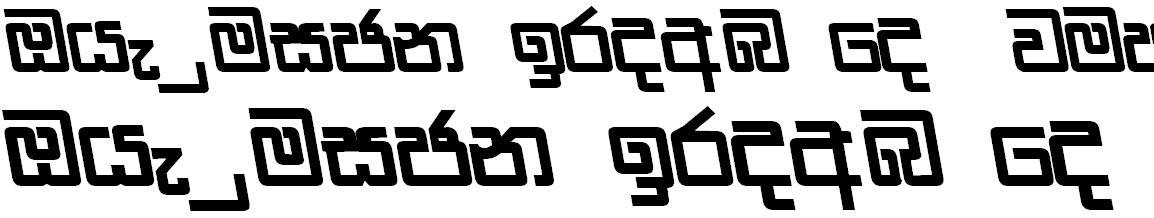 CPS 26 Sinhala Font