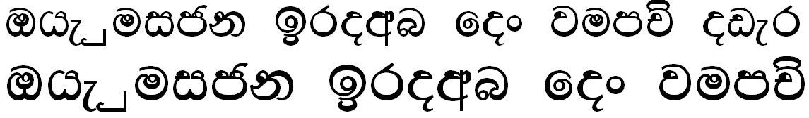 CPS 27 Sinhala Font