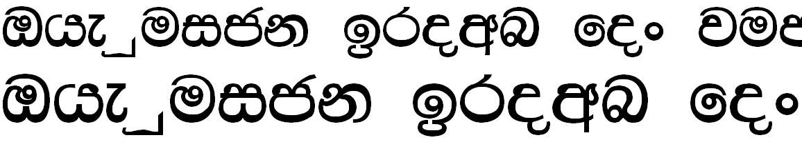 CPS 30 Sinhala Font