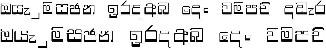 CPS 35 Sinhala Font