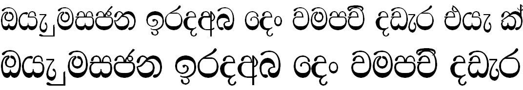 CPS 37 Sinhala Font