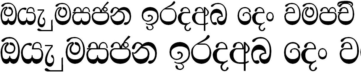 CPS 38 Sinhala Font