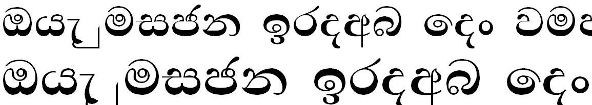 CPS 42 Sinhala Font