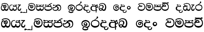 CPS 48 Sinhala Font