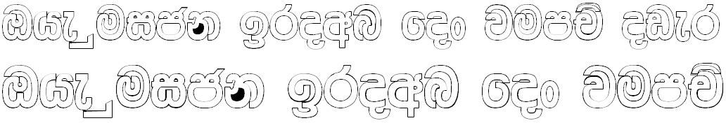 CPS 51 Sinhala Font