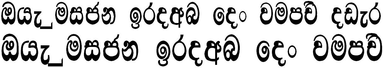 CPS 52 Sinhala Font