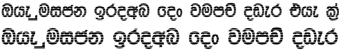 CPS 55 Sinhala Font