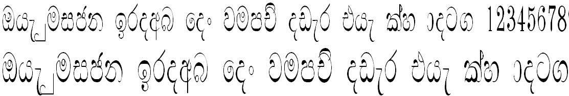 CPS 56 Sinhala Font