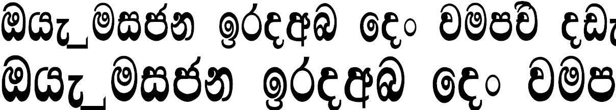 NPW Achala Sinhala Font