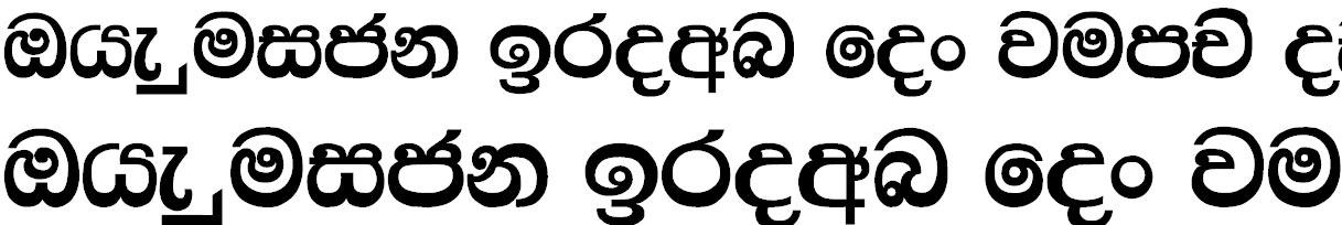 NPW Deepi Sinhala Font