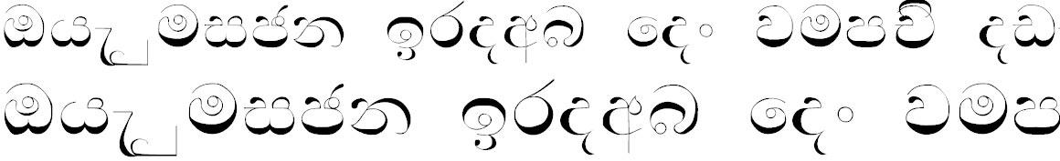 NPW Gimhani Sinhala Font