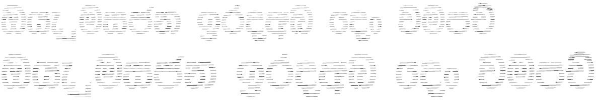 NPW Stripe Sinhala Font