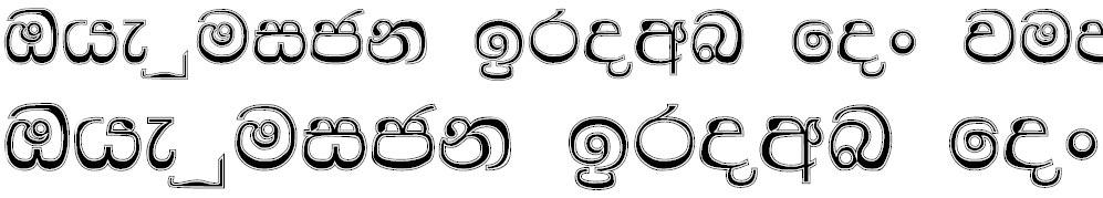 NPW Suba Sinhala Font