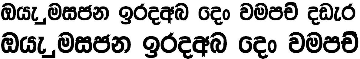 NPW Sure Sinhala Font