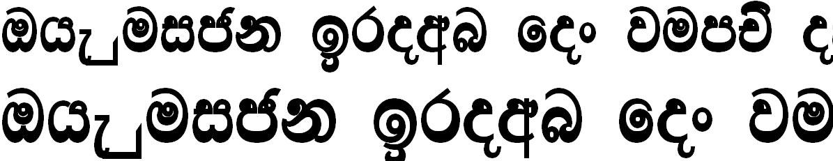 AMS Sanduni Sinhala Font