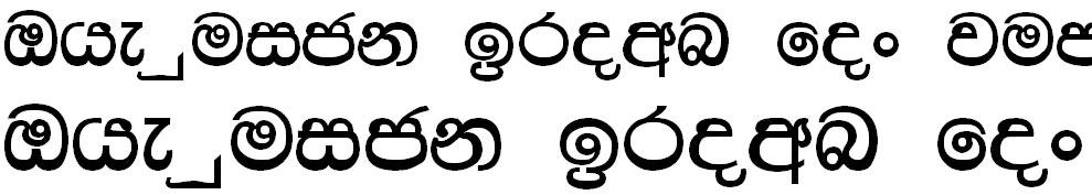 AMS Swarna Sinhala Font
