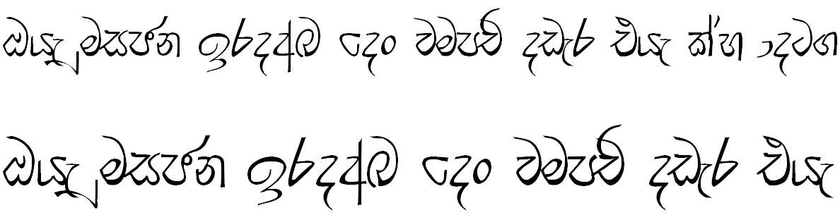 NID Ahasa Sandareka Sinhala Font