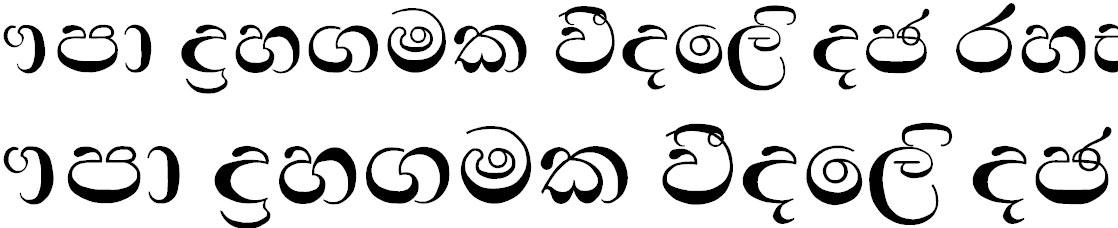 Padma Sinhala Font