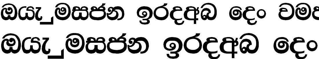 Radhika PC Sinhala Font
