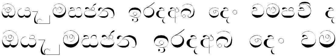 Ridi 4 Sinhala Font