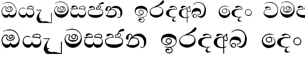Ridi 5 Sinhala Font