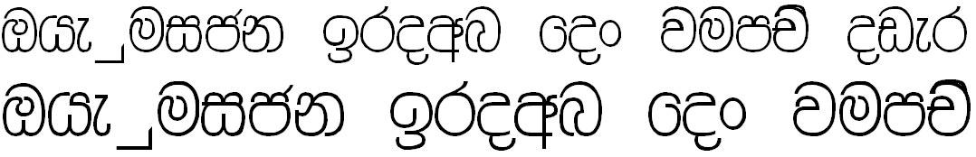 Ridi 8 Sinhala Font