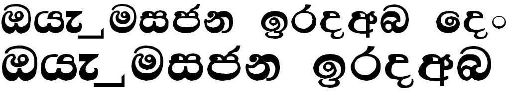 Ridi 10 Sinhala Font