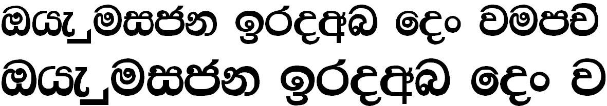 Ridi 11 Sinhala Font