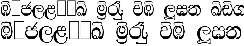 Ridma Plain KH Sinhala Font