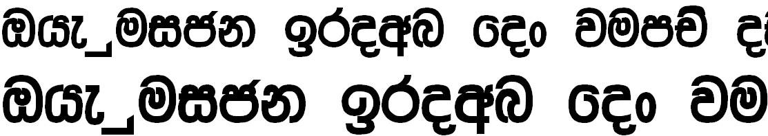 Ruwan PC Sinhala Font