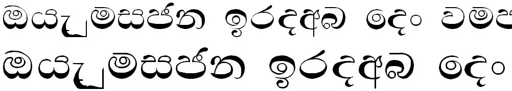 Sandaya Plain Sinhala Font
