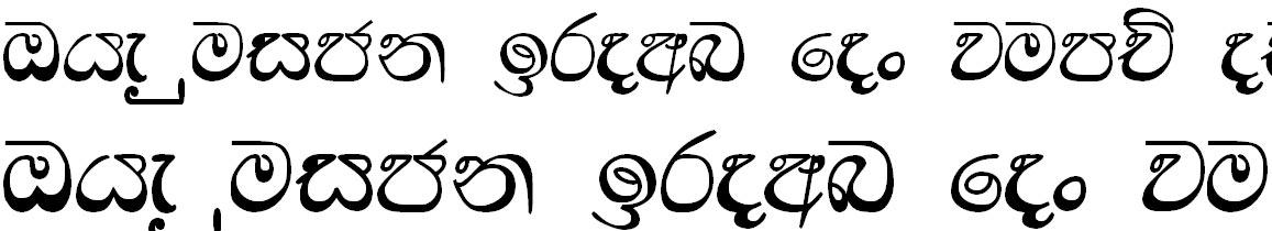 Sara Janakee Sinhala Font