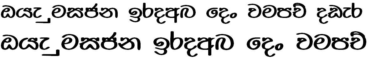 Sara Kalanee Sinhala Font