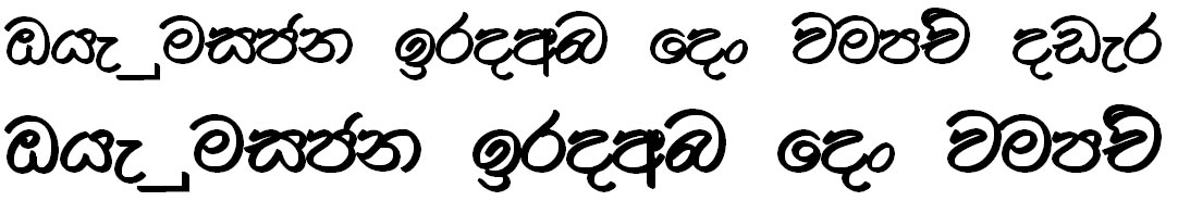 Sara Mahee Sinhala Font