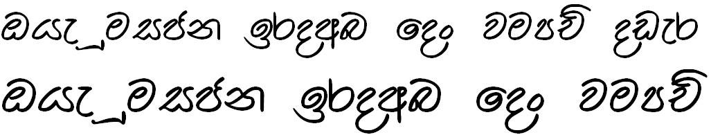 Sara Pramesha Sinhala Font