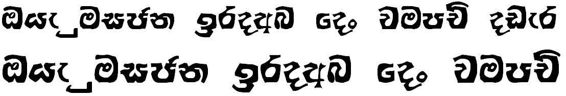 Sara Ramanee Sinhala Font