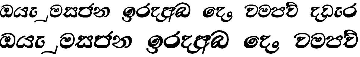 Sara Siri Sinhala Font