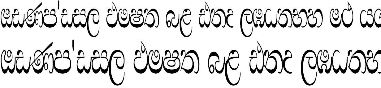 SIN H150 Sinhala Font