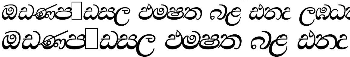 SIN Walawe Bold Italic Sinhala Font