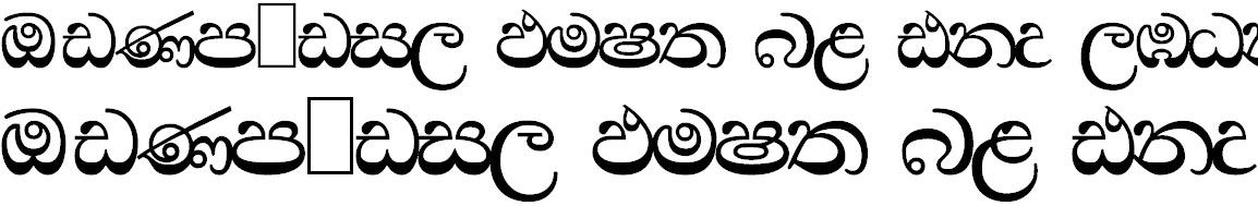SIN Walawe Bold Sinhala Font
