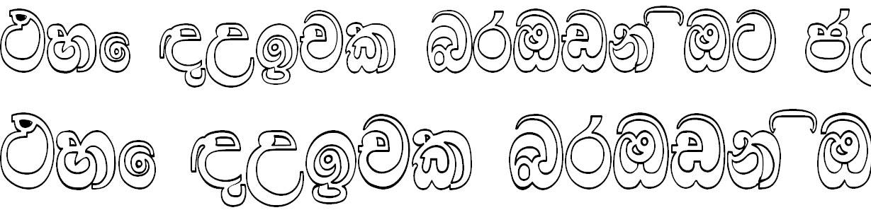 Sinhala Bold Sinhala Font