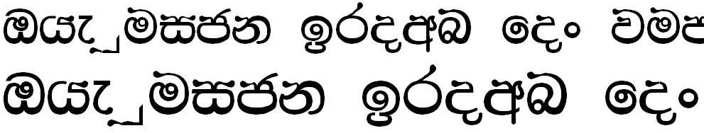 Sisil Sinhala Font