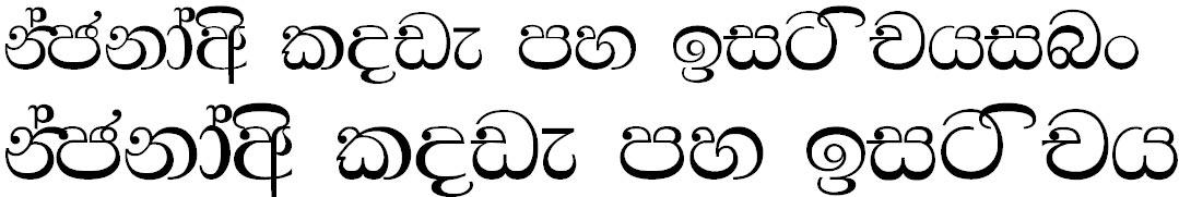 SL Madhura Sinhala Font